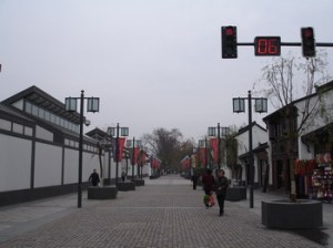 fig4-museum-road